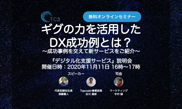 スクリーンショット 2020-10-30 10.14.16-1